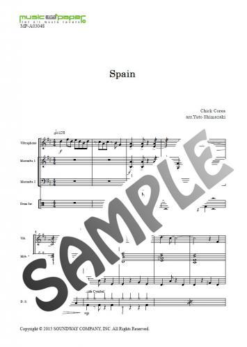 スペイン チック コリア スペイン (チック・コリアの曲)