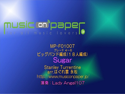 Sugar<シュガー>for T.P.O